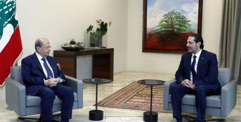 الحريري بعد لقائه عون: جلسة طويلة مع فخامة الرئيس والأجواء إيجابيّة