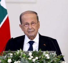 الرئيس عون: لبنان المتمسك بسيادته على ارضه ومياهه يريد نجاح مفاوضات الترسيم تعزيزاً للاستقرار في الجنوب