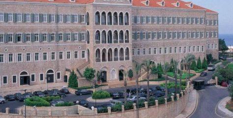 ما موقف المجتمع الدولي من تأليف حكومة في لبنان؟